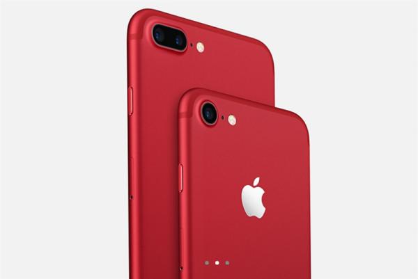 iPhone 7 Apple Nous Surprend Avec Trois Nouveaux iPhones 2